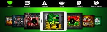 ゲーミングクラブカジノ-カジノゲーム