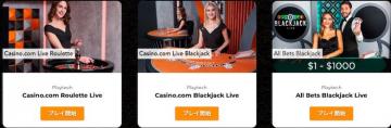 casino-com-ライブカジノ