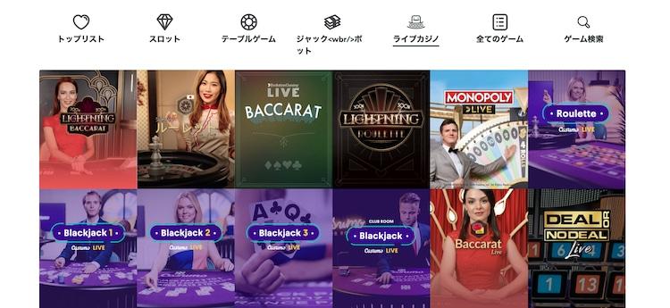カスモ-ライブカジノ