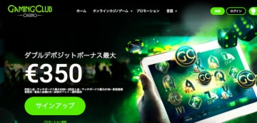 gaming-club-casino-ホーム