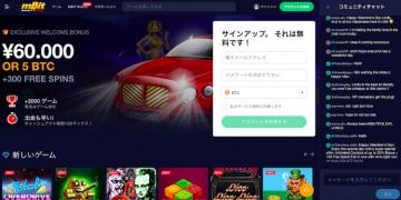 mbit-casino-ホーム