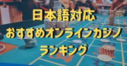おすすめブックメーカー-ランキング-ロゴ