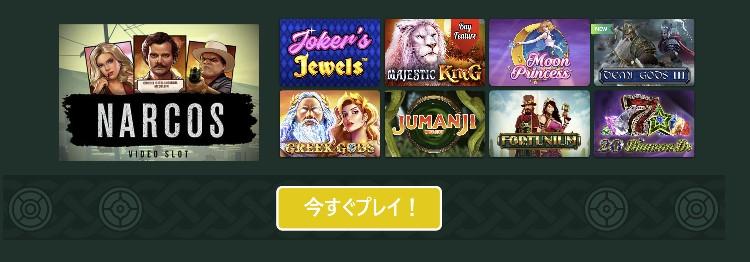 カジニアカジノ- ゲーム