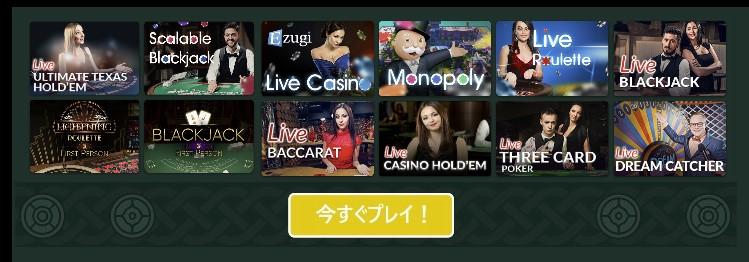 カジニアカジノ- ライブカジノ