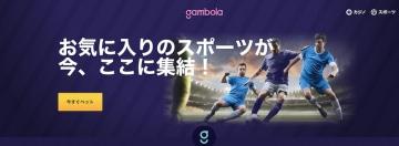 gambola-スポーツ-ボーナス