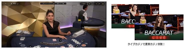 キングビリー-ライブカジノ