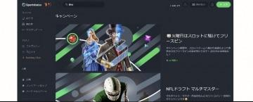 スポーツベットアイオーカジノ-評判正直サイトレビュー