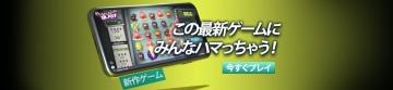 CasinoFair-モバイル