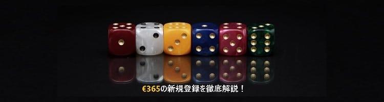 bet365ポーカー-ウェルカムボーナス