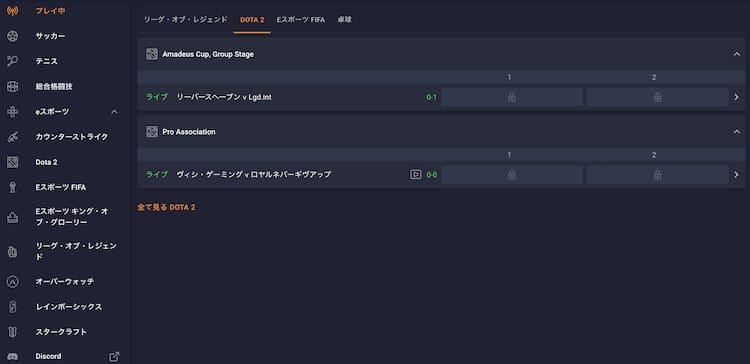 cloudbet-beta-スポーツの種類