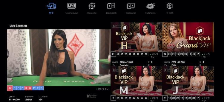 bons casino-ライブカジノ