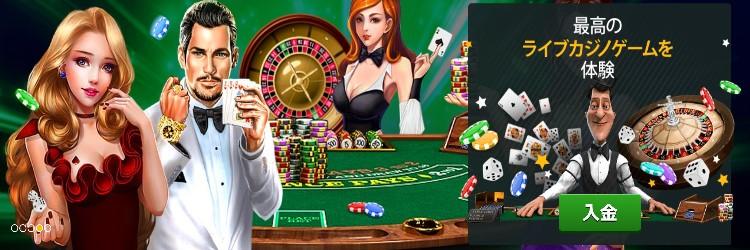 プレイアモ-ライブカジノゲーム