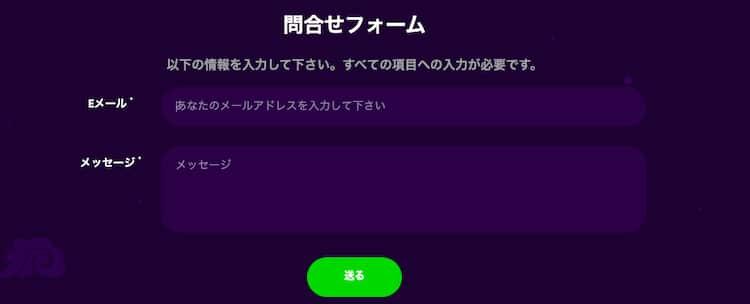 Baocasino-サポート