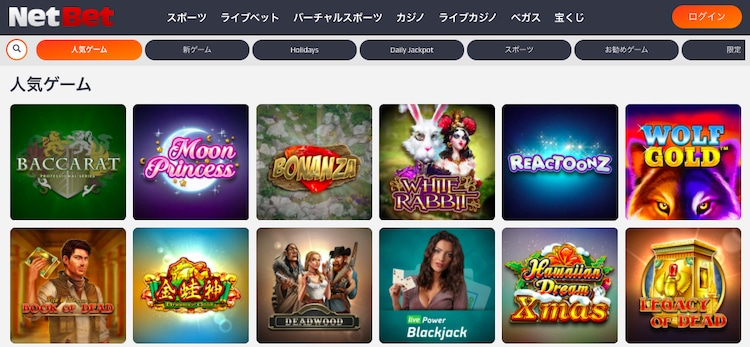 NetBet-カジノ