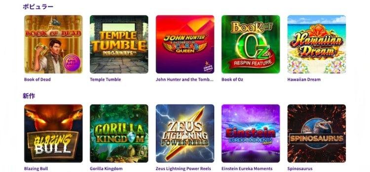Wildz casino - カジノゲーム