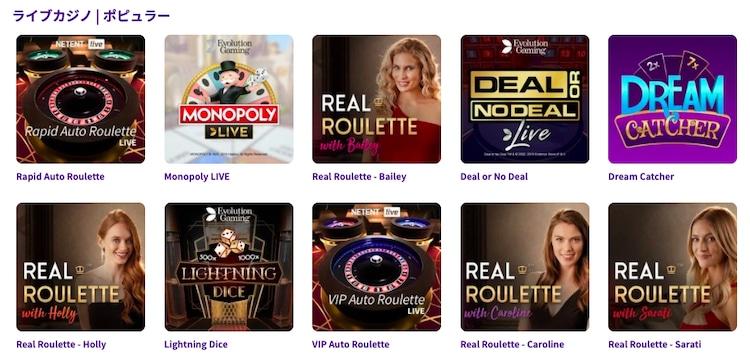 Wildz casino - ライブカジノ