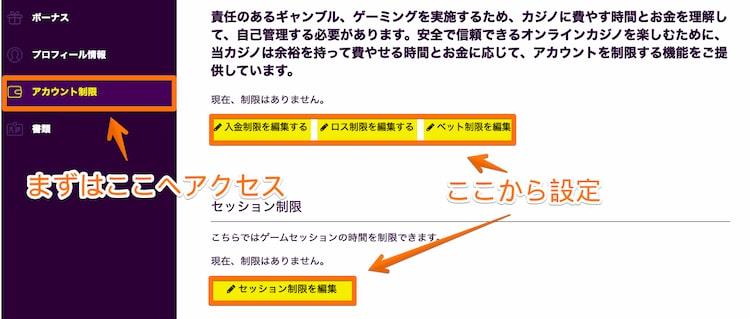 baocasino-アカウント制限
