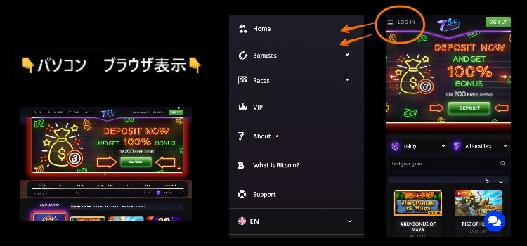 7bitcasino - サイト正直レビュー