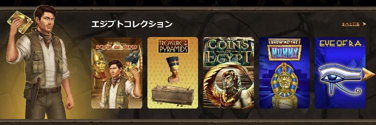 AmunRa Casino - カジノゲーム