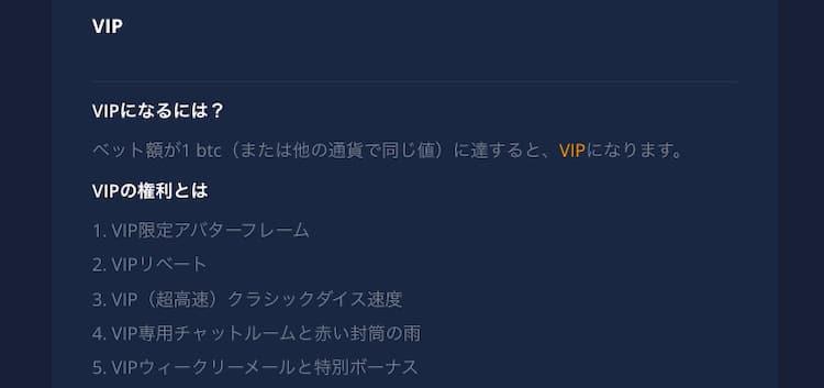 LuckyFish-VIP