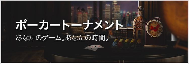 bodog-アジア時間ポーカートーナメント