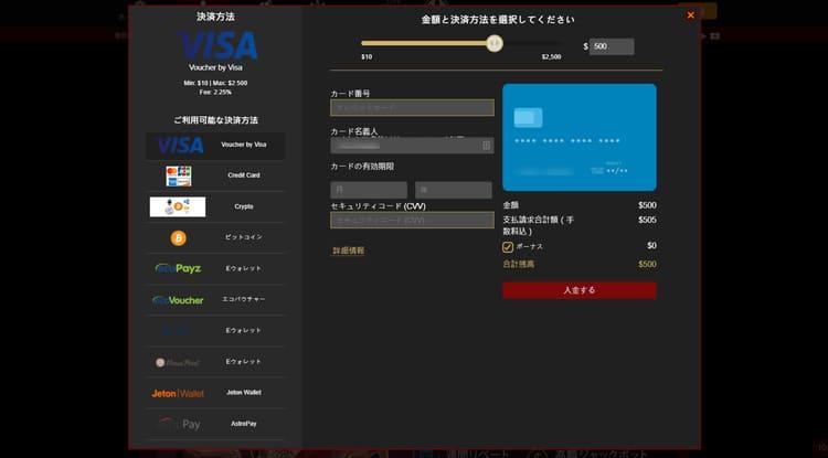 ライブカジノハウス-登録方法3
