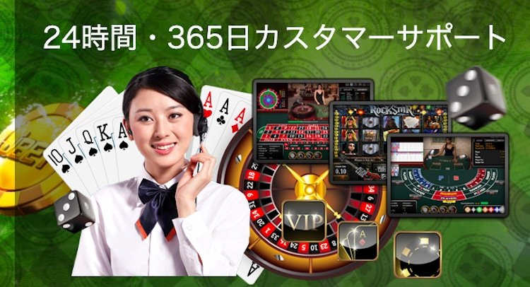 JBETカジノ-サポート