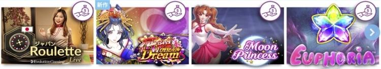 カジノシークレット-キャッシュバック-ゲーム