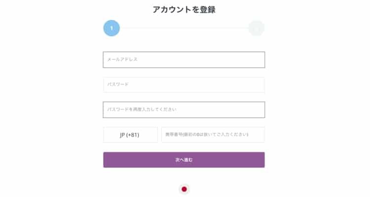 カジノシークレット-登録方法2