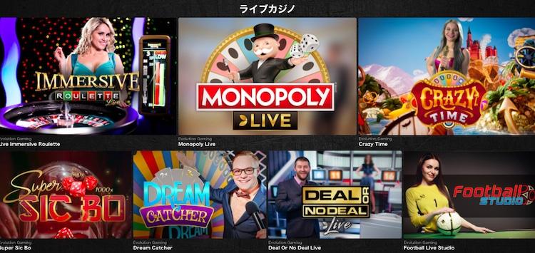 フトカジ-ライブカジノ
