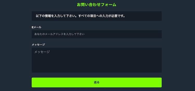 Gslot-メールフォーム