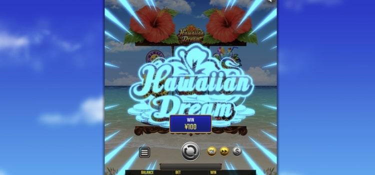 ハワイアンドリーム - リスピン