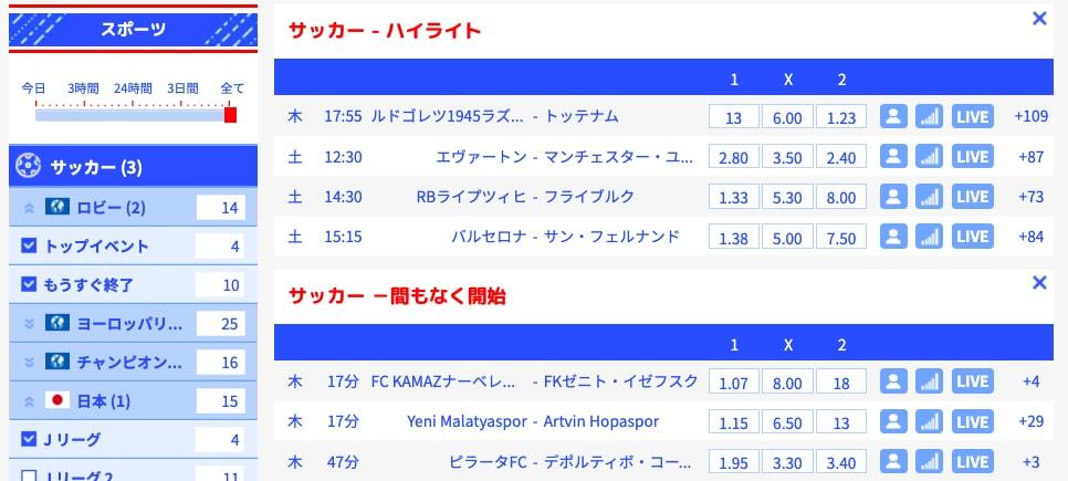 KaKeYo-スポーツベット評価