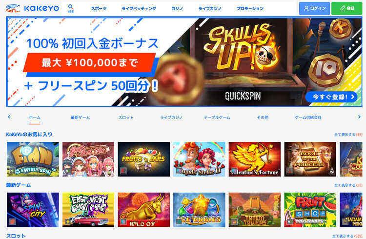 KaKeYoカジノゲーム- スクリーンショット