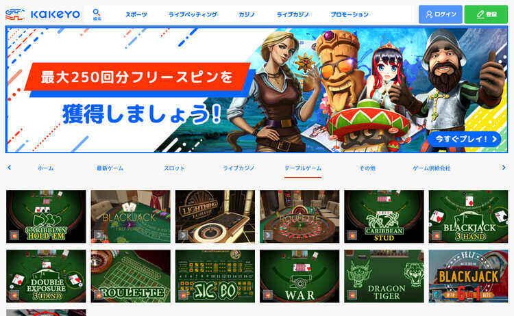 KaKeYoカジノテーブルゲーム - スクリーンショット