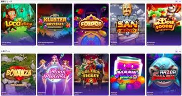 Casino Days-カジノサイト評価