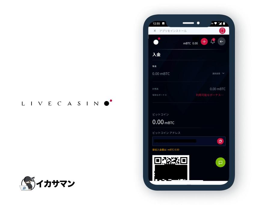 ライブカジノアイオー - 登録3