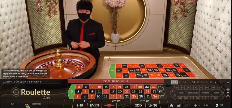 ツインカジノ - ライブゲーム3