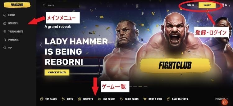 Fightclubcasino - ホームページ