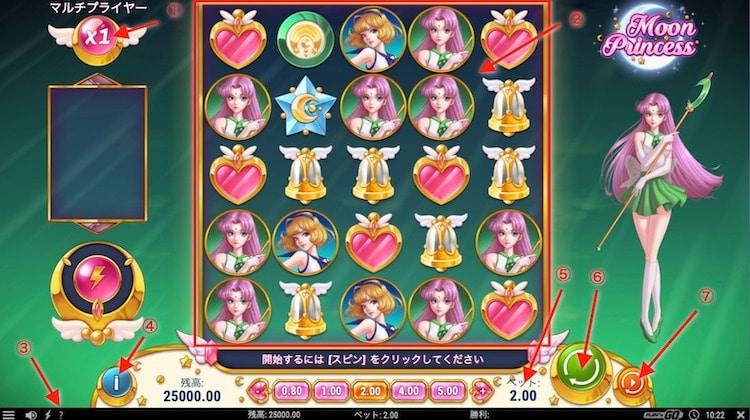 オンラインカジノ-スロット-ルール