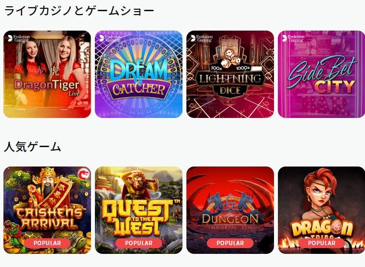 コインサーガ-ゲーム